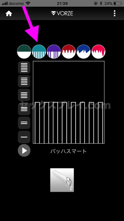 バッハスマートのVORZEコントローラー振動パターン2