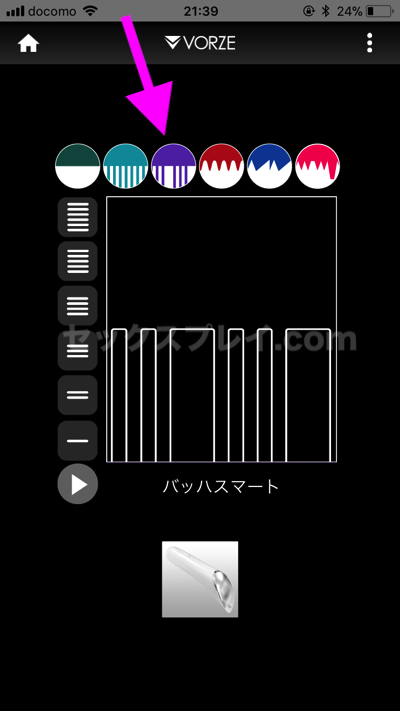 バッハスマートのVORZEコントローラー振動パターン3